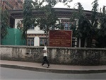 City Corporation, Phuntsholing