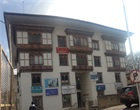 City Corporation, Thimphu