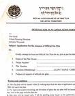 Official site plan application form