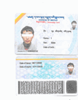 Citizenship identity card of  investor