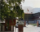 District Administration, Thimphu