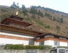 District Administration, Wangduephodrang