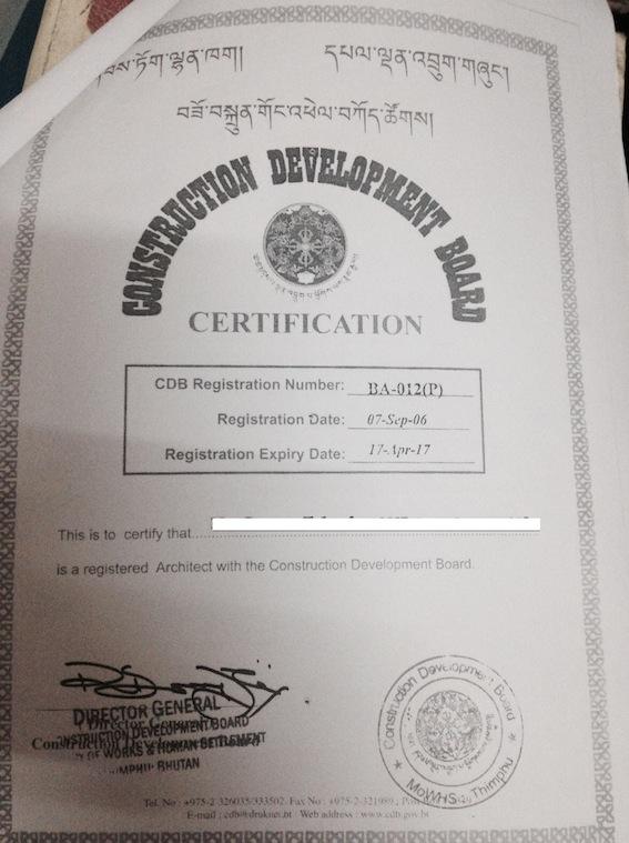 Development Control Division, TCC